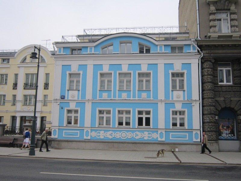 Голубой дом - Дмитрий Никитин