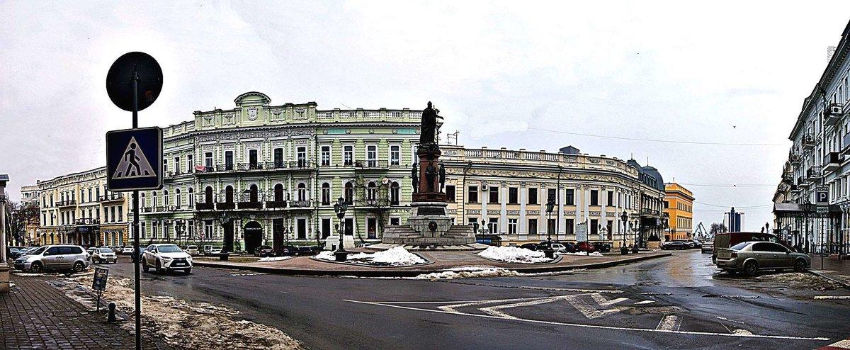 Екатерининская площадь - Александр Корчемный