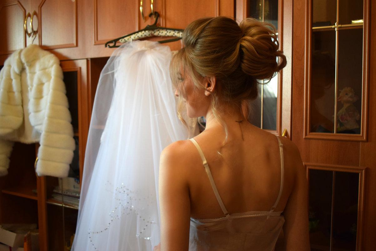 Утро невесты - Елена Науменко