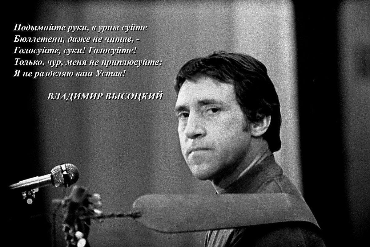 Злободневно... (не моё) - Юрий Васильев