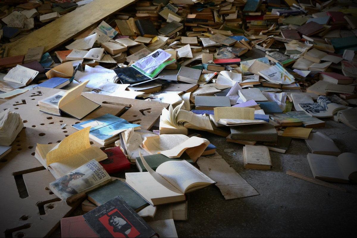Не читаем больше..... - Денис Томилов