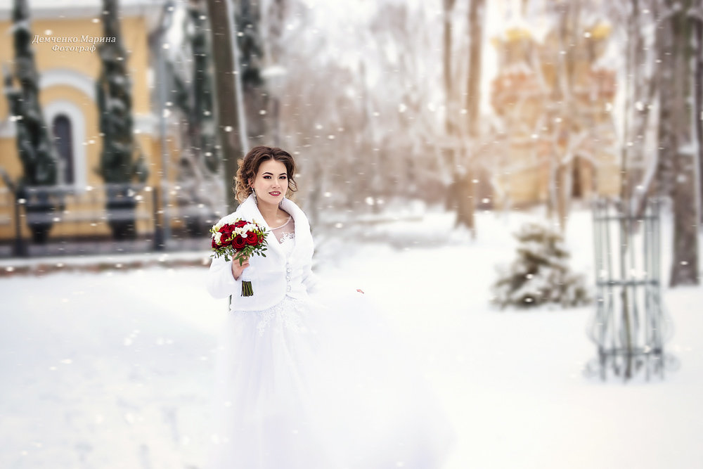 невеста - Марина Демченко
