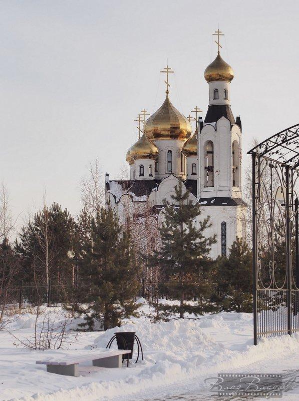 Храм - Влад Владов