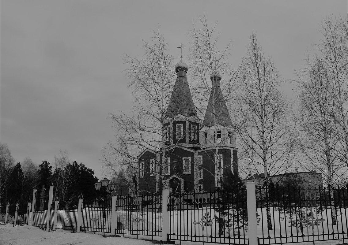Храм - Дмитрий Радков