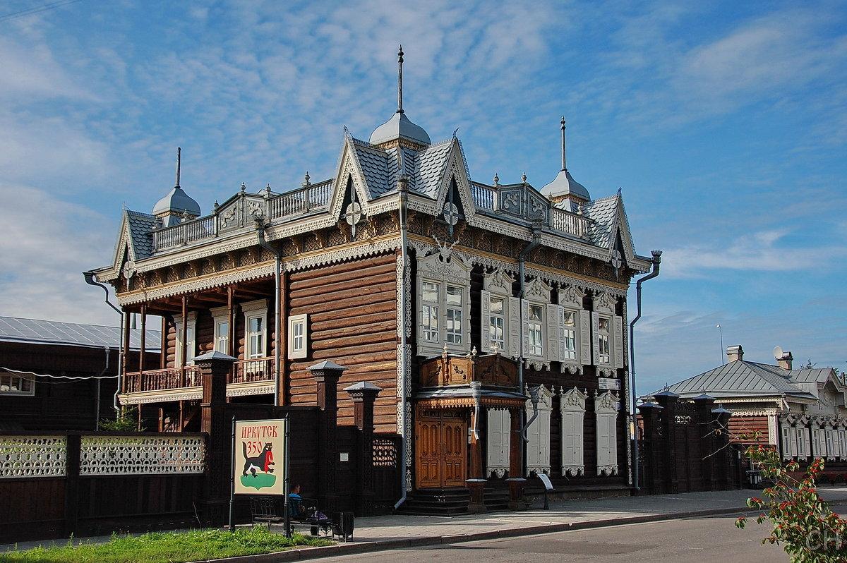 Дом Европы в Иркутске - Сергей Никитин