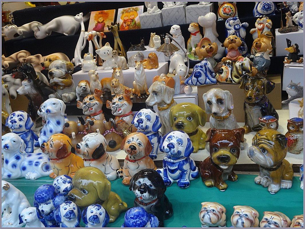 Собачки на ярмарке у Тюза - Вера