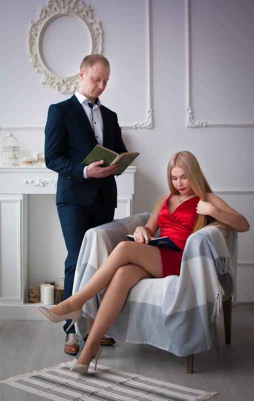 Людмила и Михаил - Вероника Белецкая
