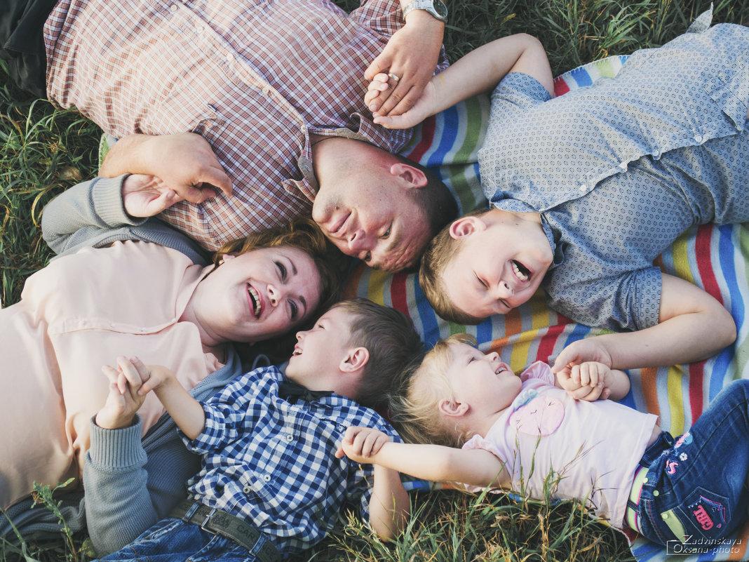Семья-самое главное - Оксана Задвинская