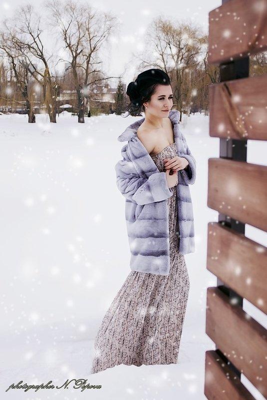 / - Наталья Попова