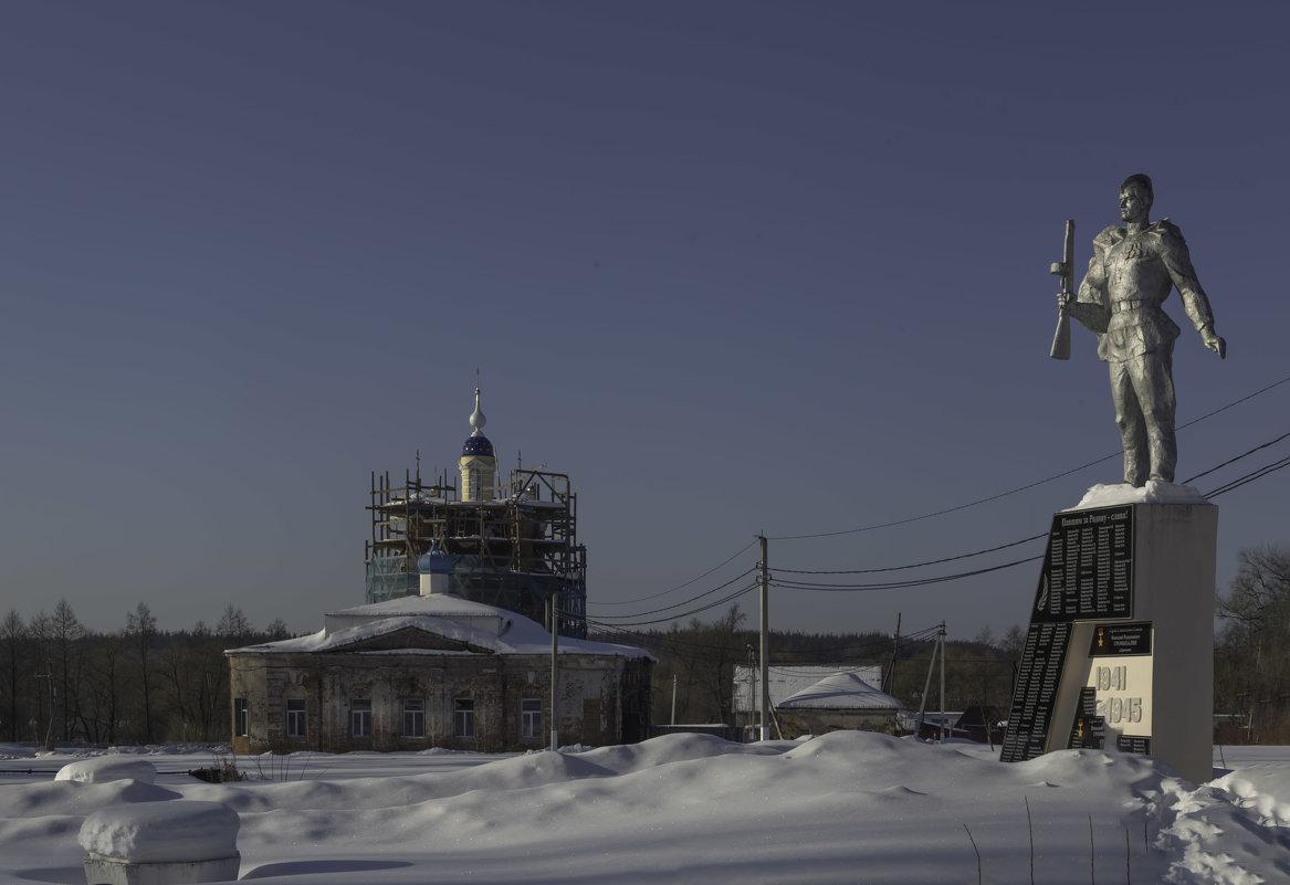 Сельский памятник и церковь - Александра