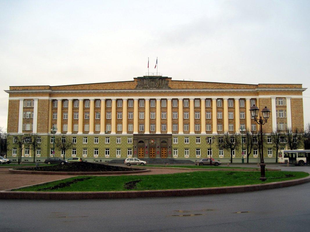 Новгород. Здание областной Думы и кабинет губернатора. - Ирина ***