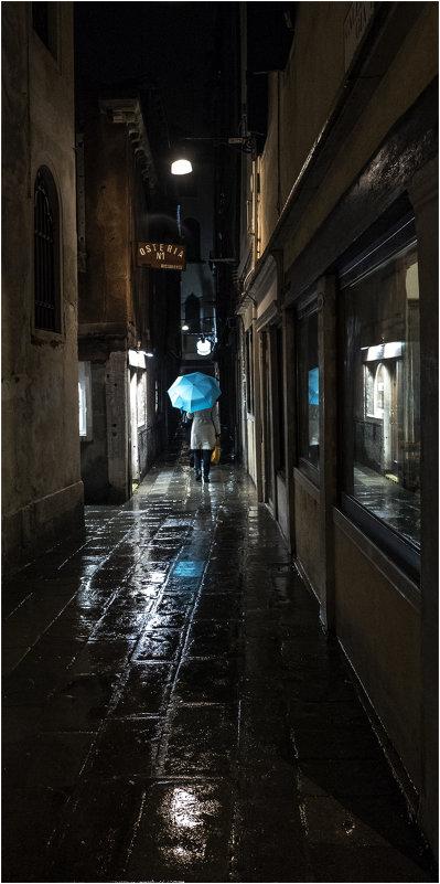 Про зонтик.. - Виктор Льготин