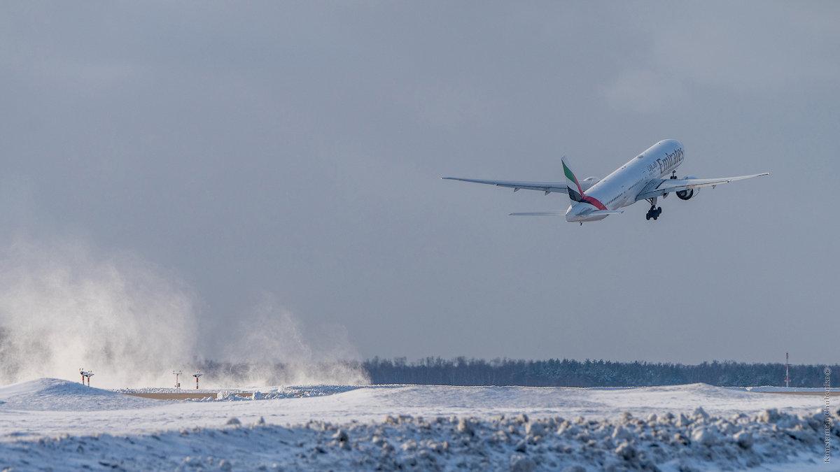 Emirates - KotoPalych Gf