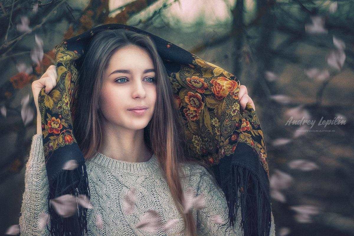 *** - Андрей Лепилин