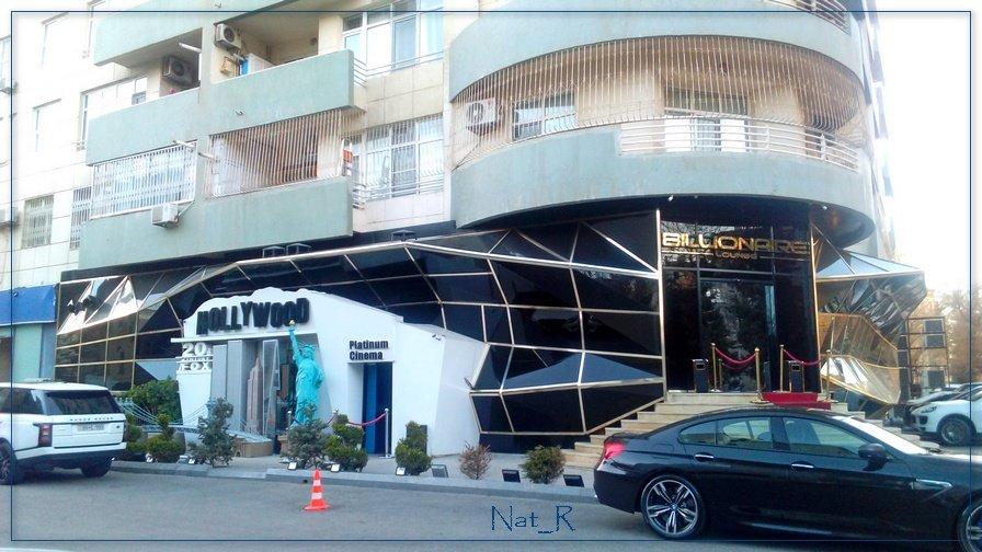 не знал, что в Баку есть свой Голливуд - maxim