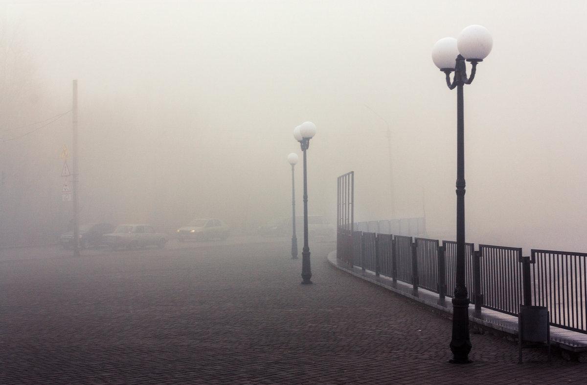 Туман в городе... - Сергей