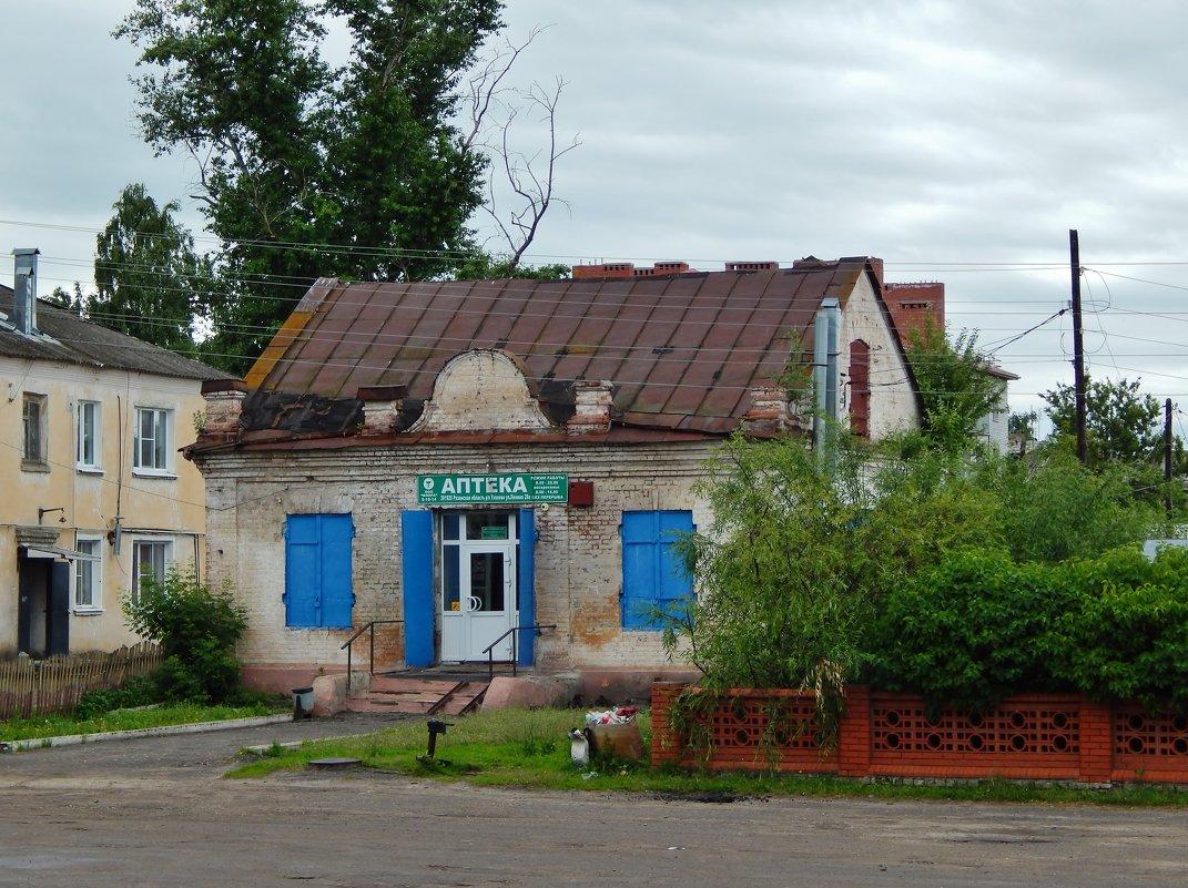 Старая добрая Аптека в Ухолово - Валентина Пирогова