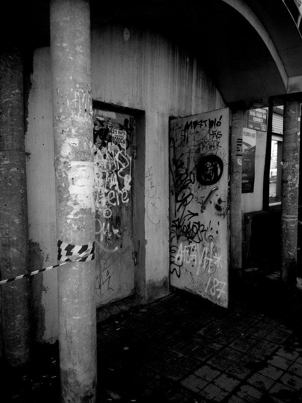 Дверь - Николай Филоненко