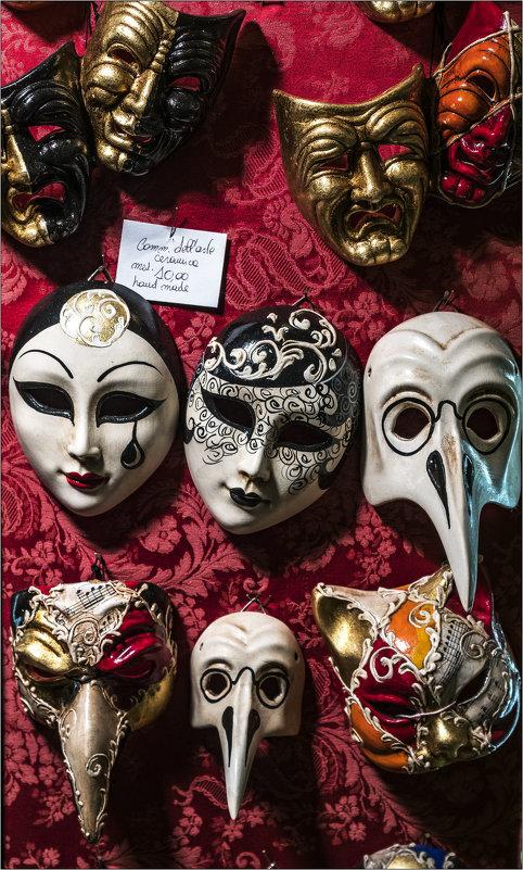 Про маски - Виктор Льготин