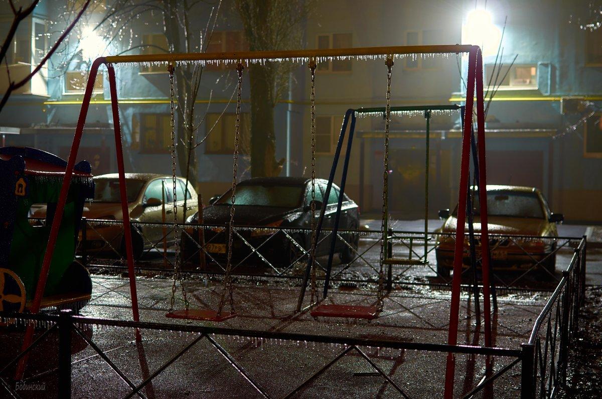 Ночь во дворе - Константин Бобинский