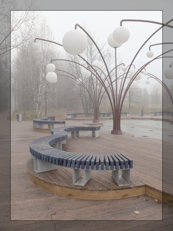 утренний туман - Николай Филимонов