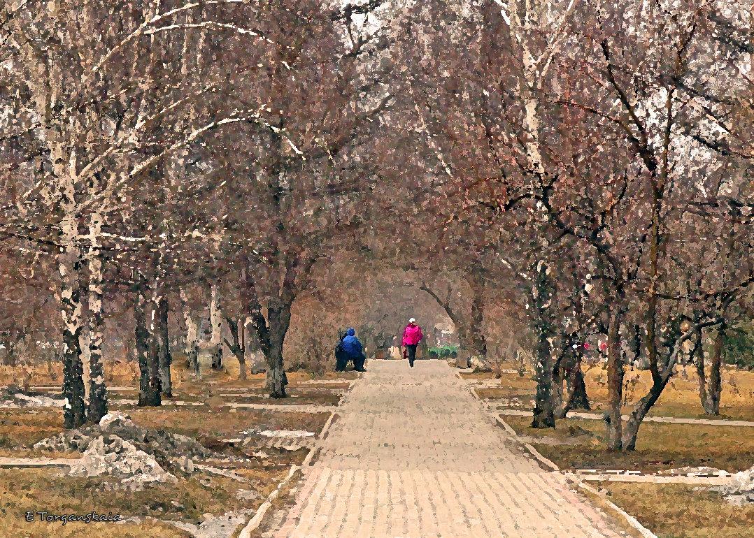 Прогулки с апрелем - Екатерина Торганская