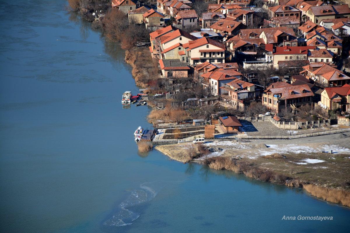 Мцхета - на берегу слияния двух рек Куры и Арагви. - Anna Gornostayeva
