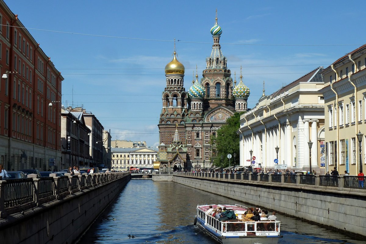 Канал Грибоедова - Наталья Т