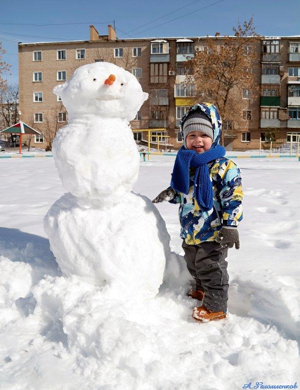 До мая снега хватит нам лепить снеговиков!:) - Андрей Заломленков