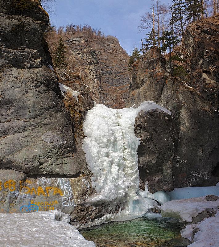 Водопад на реке Кынгарга - Анатолий Иргл