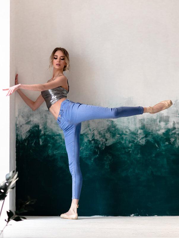 Балерина - Вячеслав Ложкин