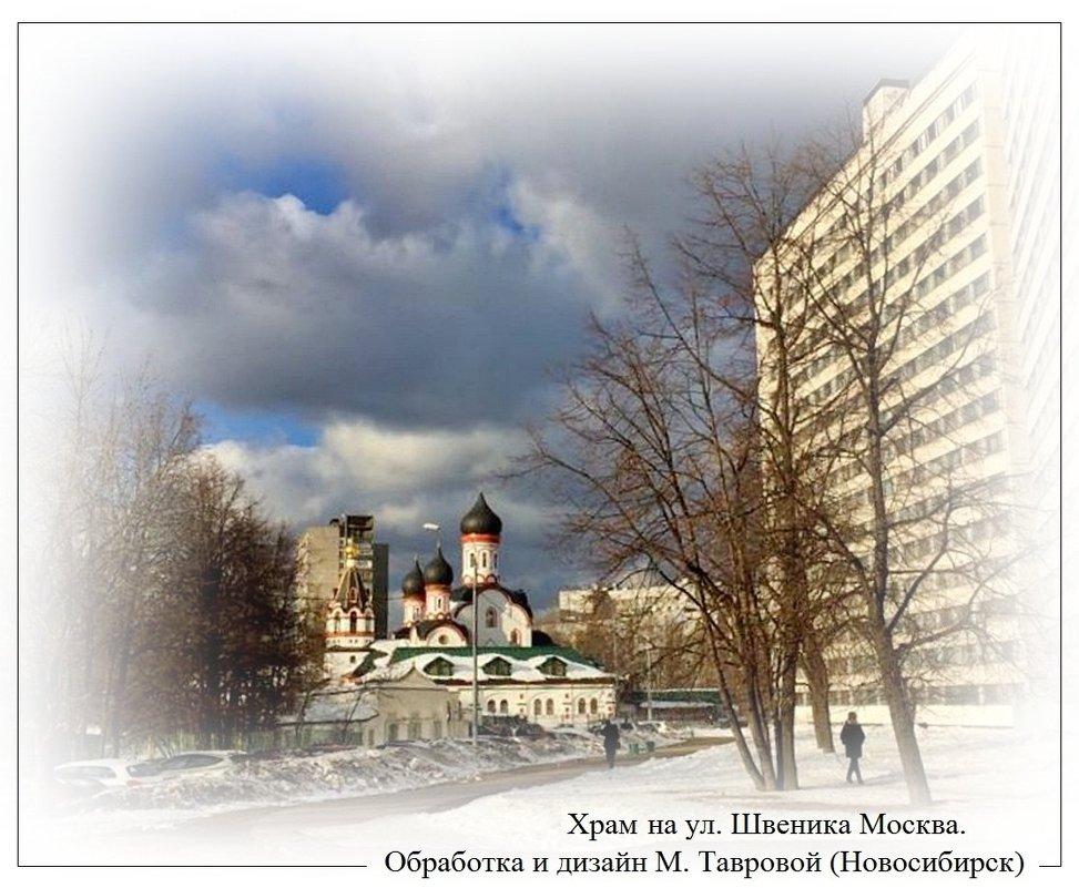 Храм на ул. Шверника (Москва) - Александр Карельский