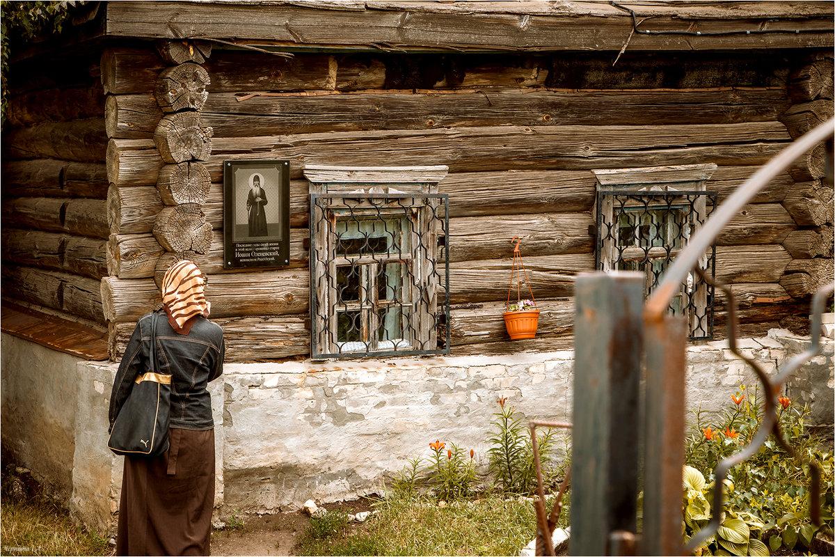Келья Иоанна Оленевского. - Андрей Козлов