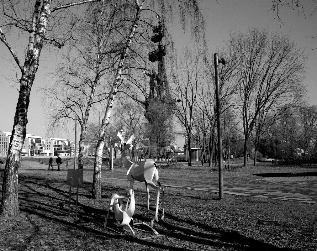 Museon Park Moscow - Марианна Привроцкая