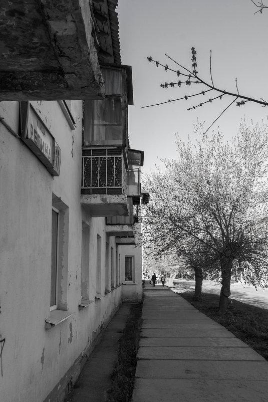 На старых улочках - Дмитрий Костоусов