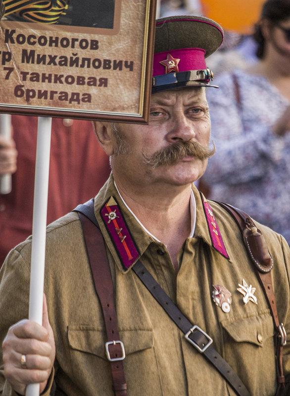 Бессмертный полк на марше... - Александр Лебедевъ