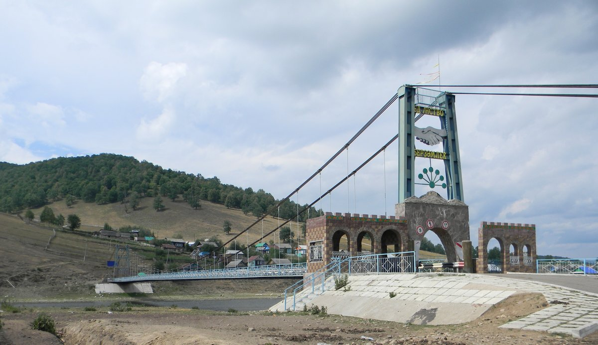 Мост через р. Инзер - Вера Щукина
