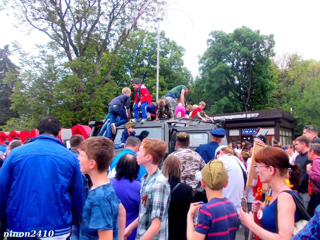 Праздник для ростовской детворы - Нина Бутко