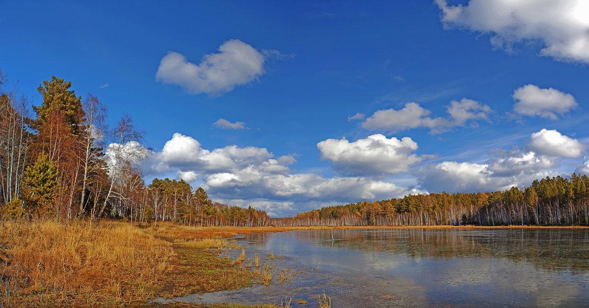 Осенний пейзаж - Анатолий Иргл