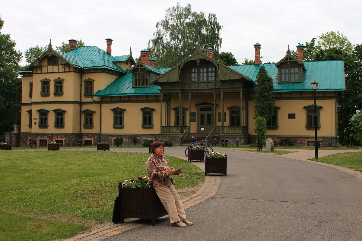 утро в парке - Aleksandr Kaziniets
