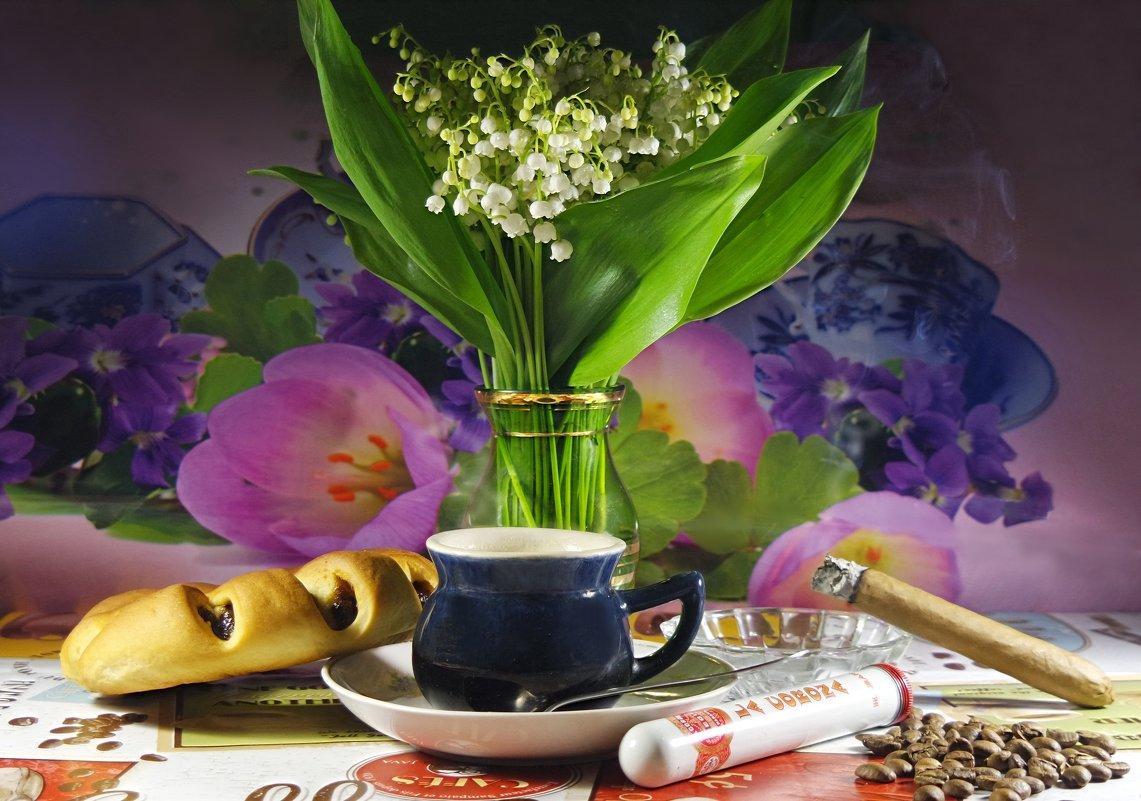 В дождливое майское утро горячий душ, чашечка, кофе, сигара и помечтать..:) - Андрей Заломленков