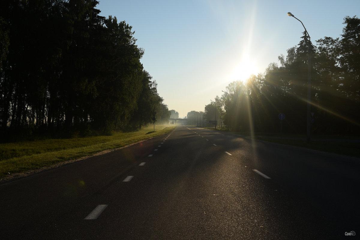 Утро - Valera Solo