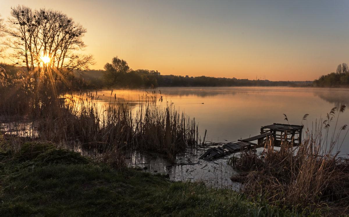 Утро на озере v.2.0 - Сергей