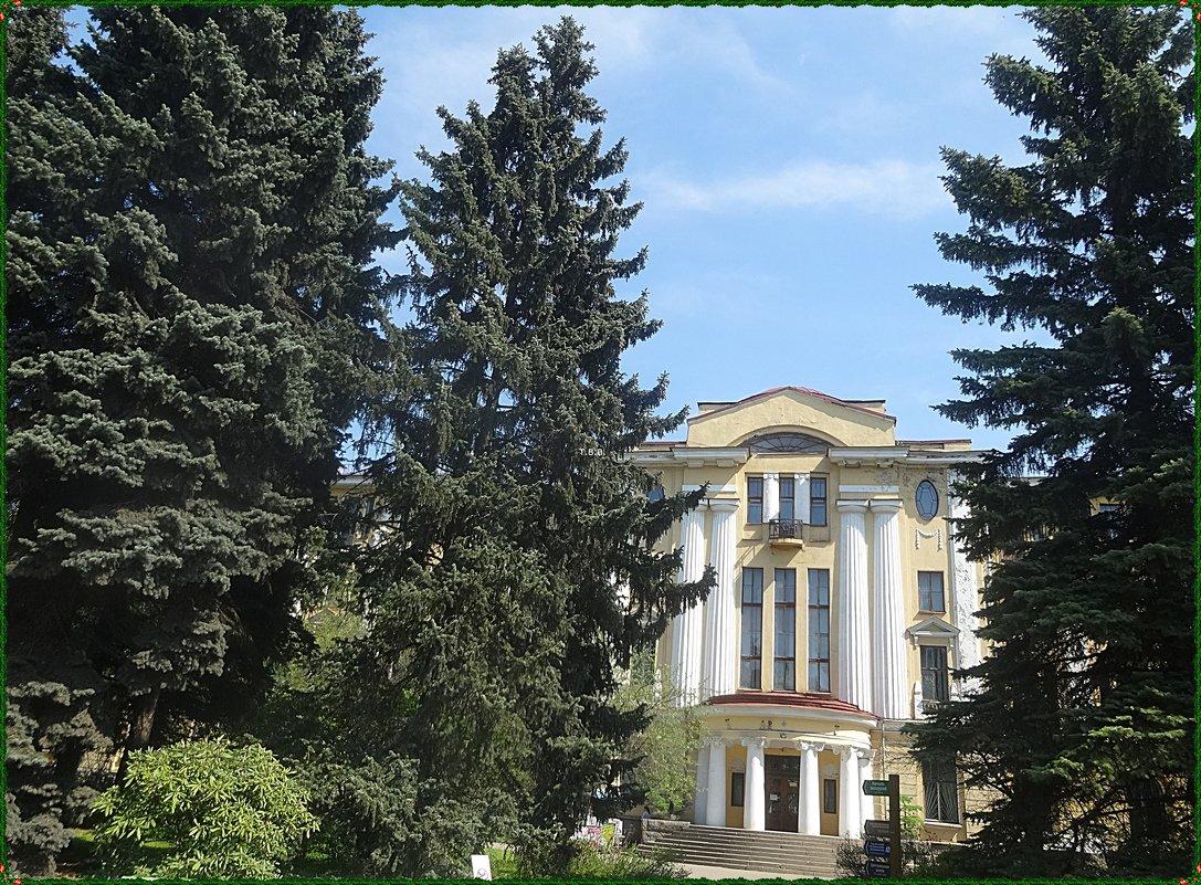 Ботанический сад Петра Великого - Вера