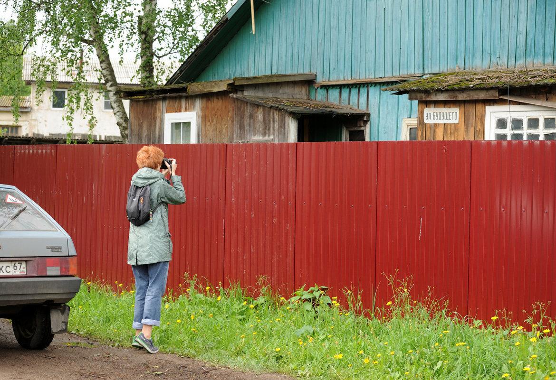 Заглянуть в будущее хоть одним глазком - Mamatysik Наталья Бурмистрова