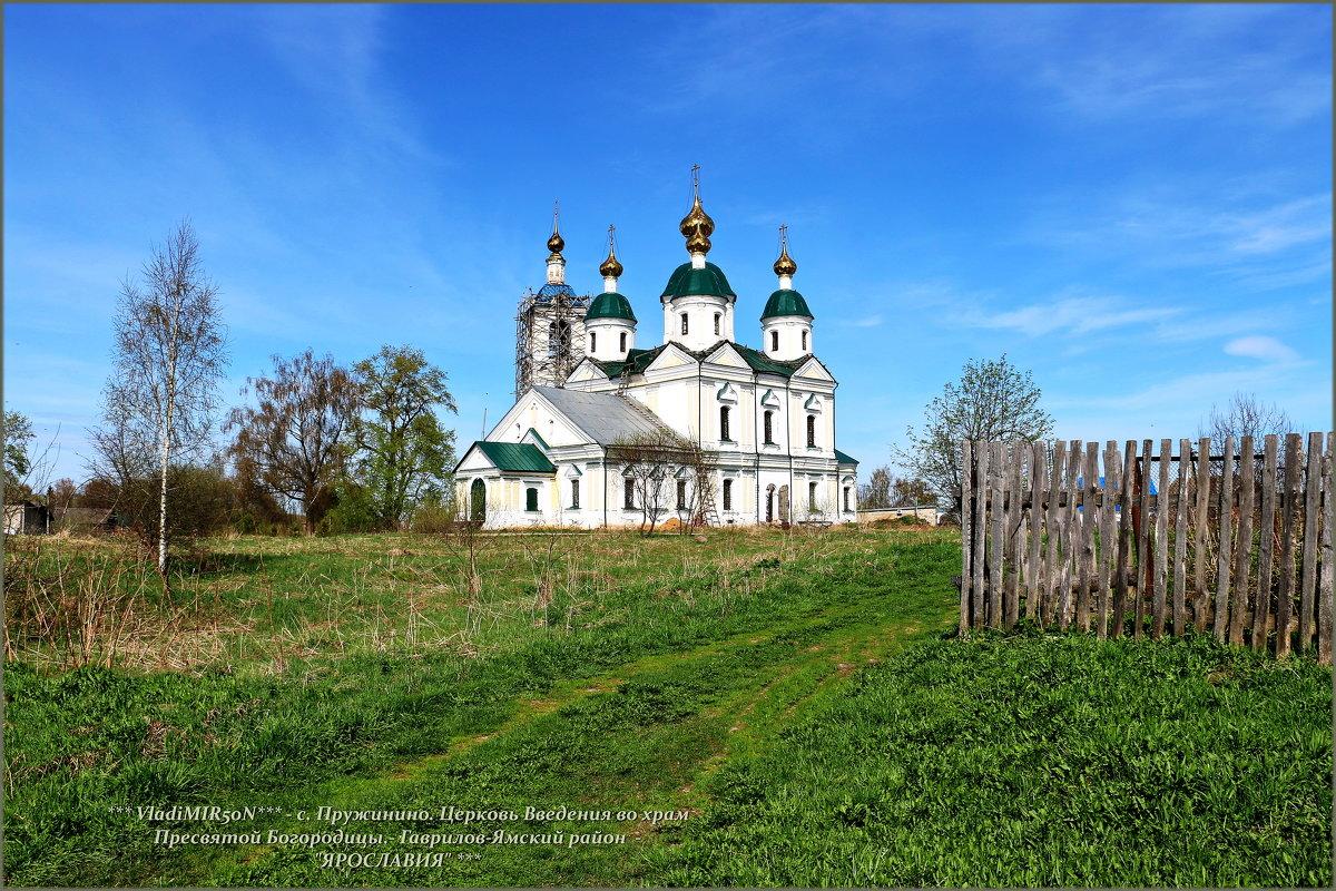 Купол церкви, крест и небо, И вокруг печаль полей... - Владимир ( Vovan50Nestor )
