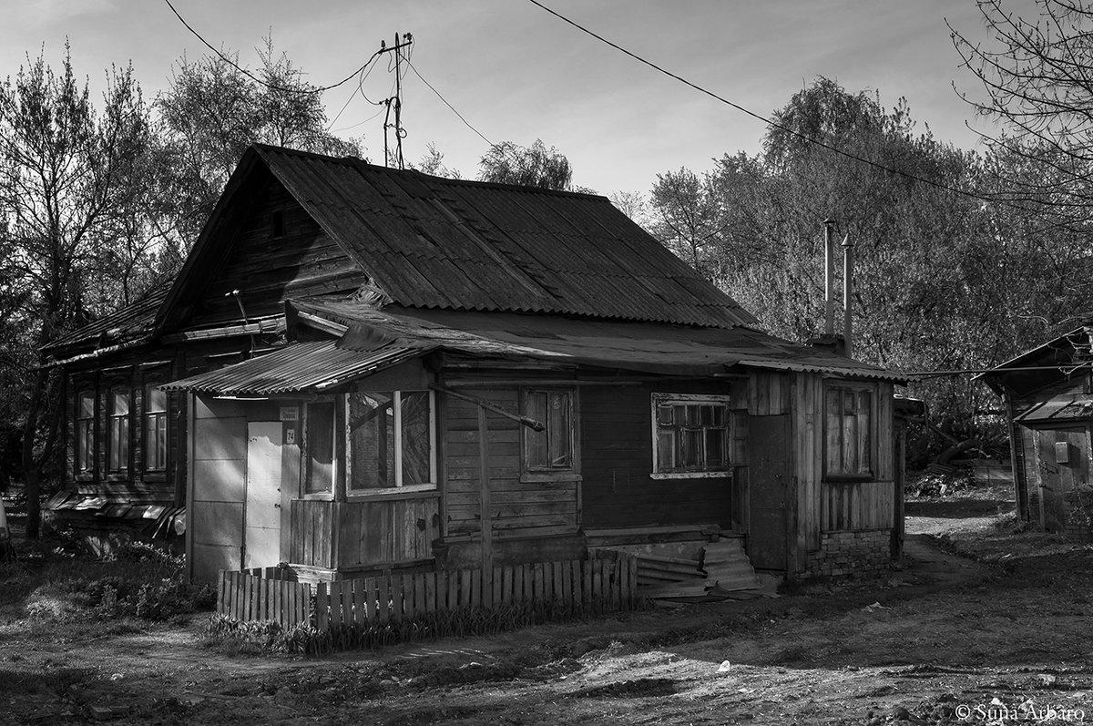 Кусочек деревни в центре города - Suna Arbaro