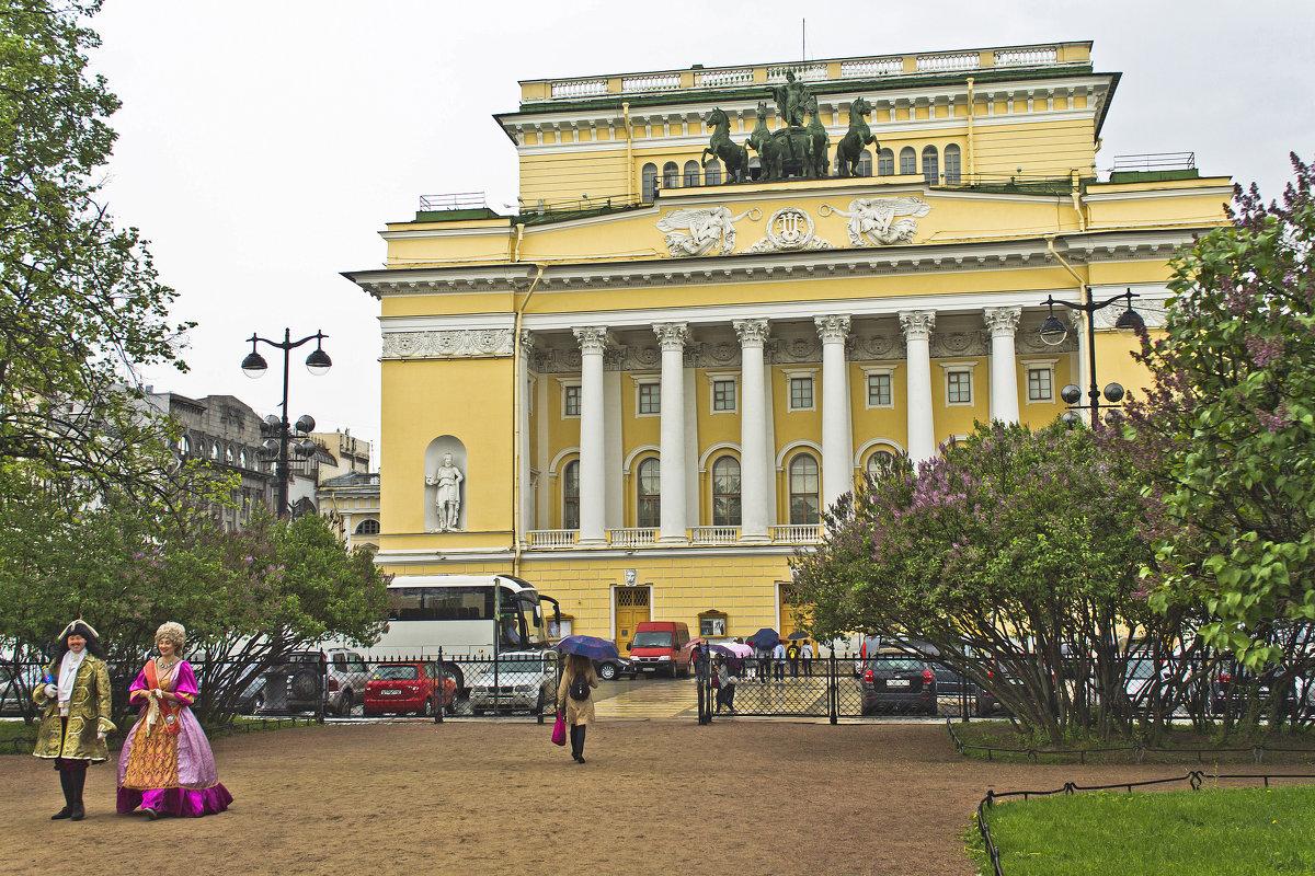 Александринский театр. - Senior Веселков Петр