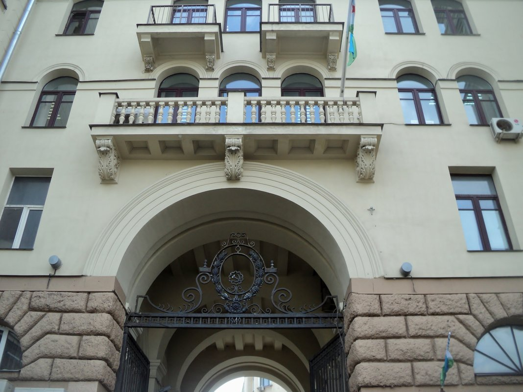 Старинные дома Москвы. - Ольга Кривых
