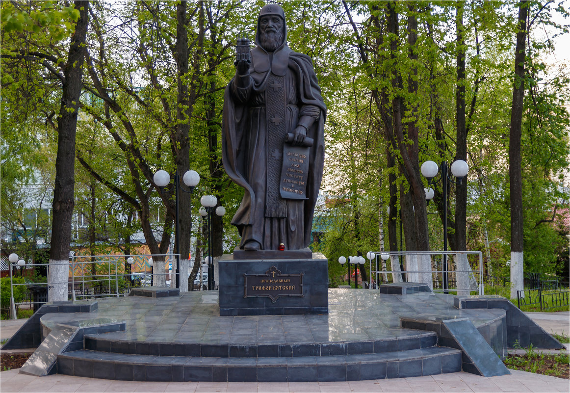 Памятник Трифону Вятскому (Киров - Кировская обл.) - Rigelll80